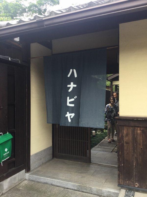 20170722 (3)